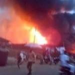 Взрыв на газоперерабатывающем заводе в Нигерии