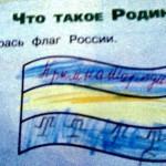 В Крыму родителей вызвали в школу из-за украинского флага