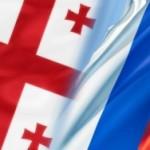 Грузия не планирует восстанавливать дипломатические отношения с РФ