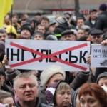 Депутаты Кировограда будут бойкотировать новое название города Ингульск