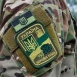 На границе Украины и России задержали украинского военного