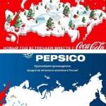 На Coca-Cola и Pepsi украинской прокуратурой заведено уголовное дело