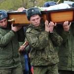 Во время атаки в Сирии погибли четыре генерала РФ