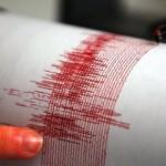 В РФ произошло землетрясение