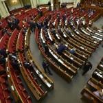 На должность министров и главы НБУ в Раде начали выдвигать кандидатуры