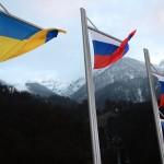 Осуждение дискриминационных ущемлений России против Украины