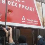 Провокации на Майдане правоохранители открыли 4 уголовных производства