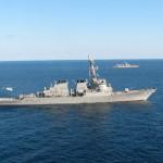 Российский корабль с крылатыми ракетами отправляется к побережью Сирии