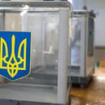 В Украине сегодня избирательный день