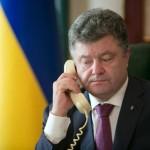 Глава украинского государства просит помощи