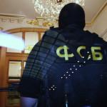 Кто в Украине сотрудничает с Федеральной Службой Безопасности