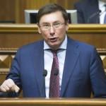 Луценко призывает Яценюка покинуть свою должность