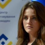 Марушевской препятствует Служба безопасности Украины