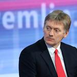 Отказ Пескова в комментировании информации доставки оружия