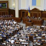 Рассмотрение вопроса по поводу расторжения дипломатических отношений с Россией