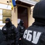 Служба безопасности Украины был задержан сообщник Януковича
