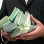 Уменьшение заграничных денежных переводов в Украине