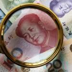 Юань был официально признан резервной валютой