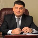 Вадим Денисенко сообщил, что 99,9%, что Гройсман займет пост премьер-министра