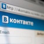 Власть России теперь ВКонтакте