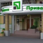Возобновлена работа банкоматов ПриватБанка