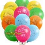 Какие бывают воздушные шары3