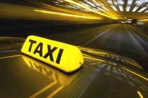 Какие преимущества дает вам такси