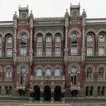Национальный банк Украины сделал отчет о международных украинских резервах