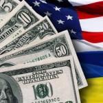 На безопасность и оборону Украине выделят 335 миллионов долларов