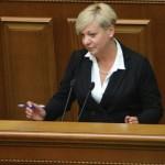 Сегодня в Верховной Раде пройдет обсуждение об отставке Гонтаревой