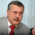 Сенсационное заявление от Анатолия Гриценко