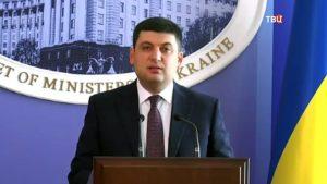Борьба с контрабандой в Украине будет выполняться «Черной сотней»