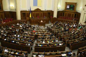 Избрание генерального прокурора и неприятие законов для МВФ стало причиной отмены визита Порошенко в Великобританию