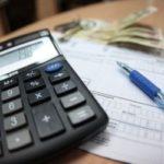 О проверке платежеспособности претендентов на субсидию