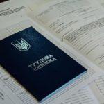 Переселенцам отменили испытательный срок при принятии на работу