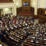 Радой принято реформу ГПУ с измененными требованиями к Генеральному прокурору