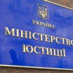 Разработан механизм по возврату «денег Януковича»