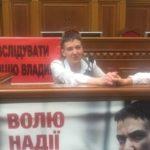 Савченко первый раз побывала в ВР