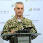 В зоне проведения АТО погиб один боец ВСУ, четверо ранены