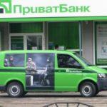 В Харьковской области совершено нападение на инкассаторов «ПриватБанка»