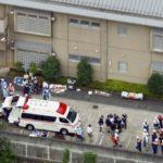 В Японии в доме инвалидов неизвестным были убиты 19 человек