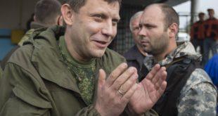 Илья Пономарев главарям «ЛДНР» грозит опасность