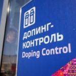Украина поддержала инициативу запрета на участие российских спортсменов в Олимпиаде-2016
