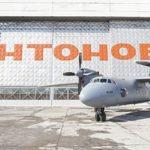 В 2016 году «Антонов» не сможет выпускать самолеты